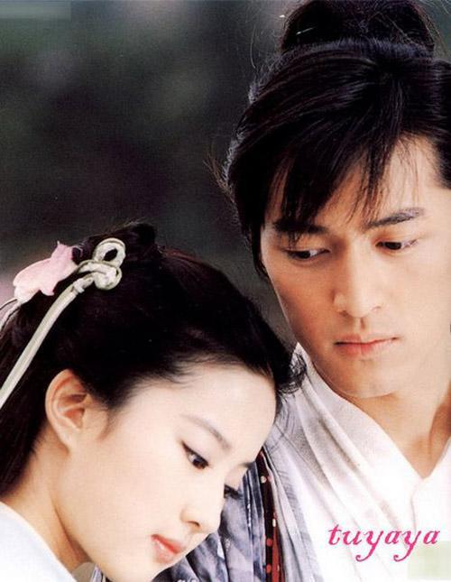 Khán giả yêu mến Lưu Diệc Phi chắc hẳn còn chưa quên hình ảnh nàng Triệu Linh Nhi trong sáng, đa tình sánh đôi cùng tài tử Hồ Ca