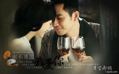Nếu yêu thích đề tài dân quốc, đây là 10 bộ phim Hoa ngữ mà bạn không thể bỏ qua ảnh 4