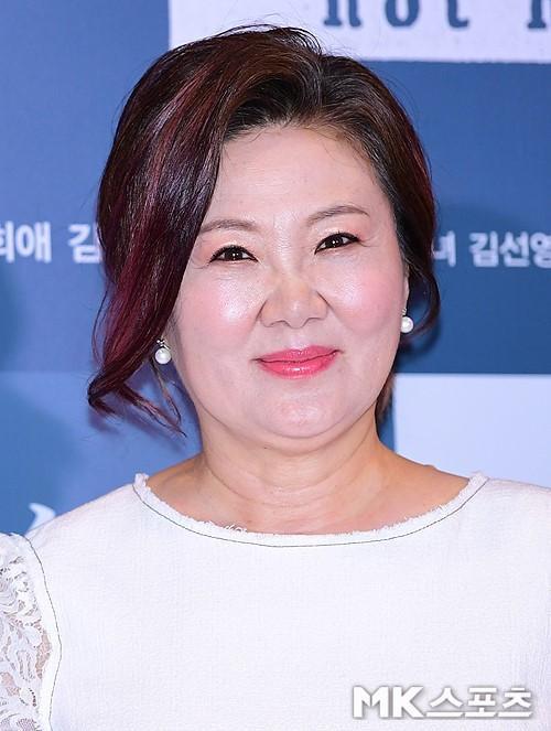 Kim Hae Sook.