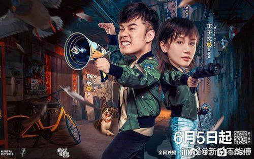 Những bộ phim truyền hình Hoa ngữ lên sóng trong tháng 6 (Phần 1) ảnh 6