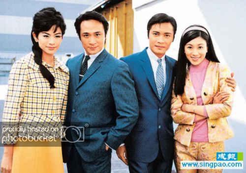 TVB nợ các nam diễn viên này một giải Thị đế ảnh 4