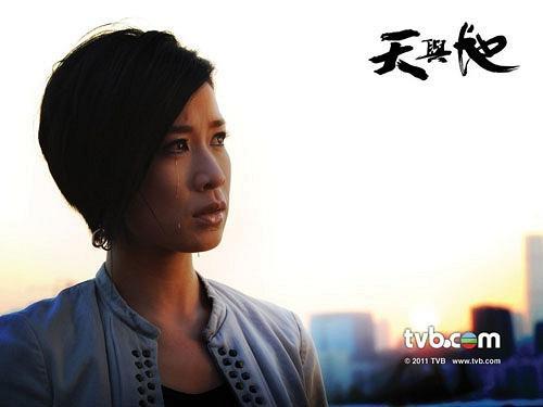 Những nữ diễn viên TVB đẹp không ngờ khi để tóc ngắn ảnh 12