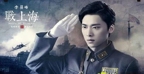 Vương Tuấn Khải, Lý Dịch Phong và Dương Tử cùng hợp tác trong bộ phim Hào thủ tựu vị? ảnh 3