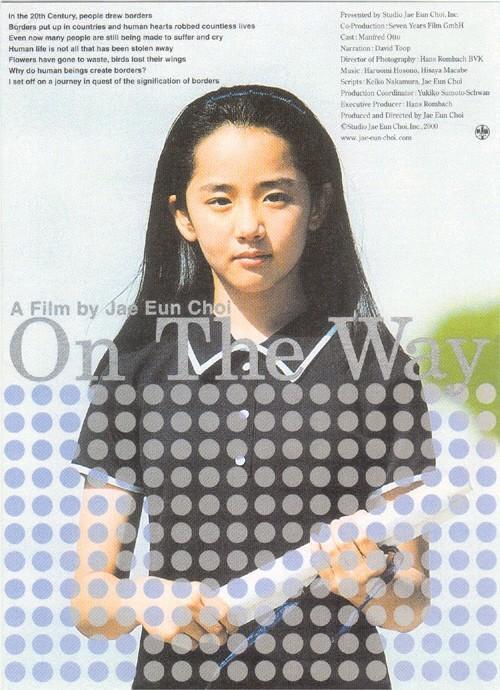 Truyền thông Hàn: Moon Geun Young, em gái quốc dân vĩnh cửu của chúng tôi ảnh 6