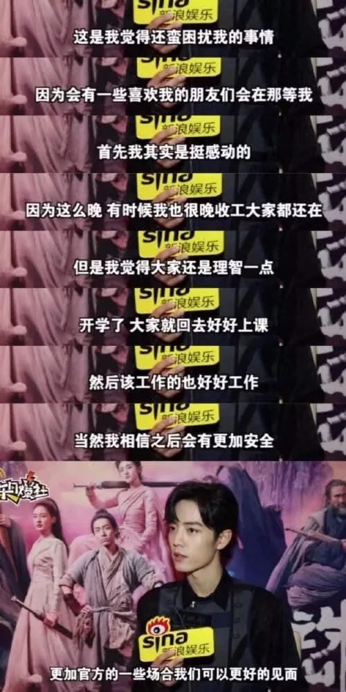 Fan Tiêu Chiến phẫn nộ khi nhân viên Sina dùng lời lẽ trù chết thần tượng ảnh 3