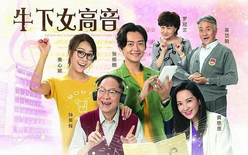 Phim truyền hình Hoa Ngữ tháng 10 (P2): Hứa Nguỵ Châu nên duyên cùng với người tình tin đồn của Dương Dương ảnh 4