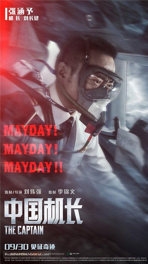 Nhìn lại những cảnh khóc của các phim cũ mới thấy vì sao cảnh khóc của Angelababy trong Cơ trưởng Trung Quốc được được đánh giá cao! ảnh 1