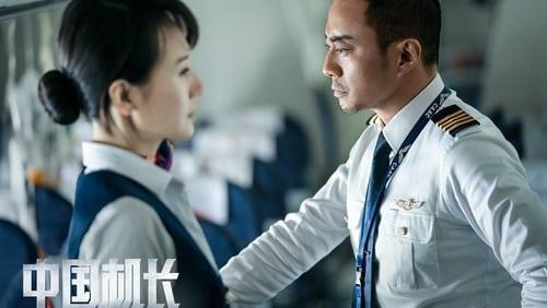 Nhìn lại những cảnh khóc của các phim cũ mới thấy vì sao cảnh khóc của Angelababy trong Cơ trưởng Trung Quốc được được đánh giá cao! ảnh 4
