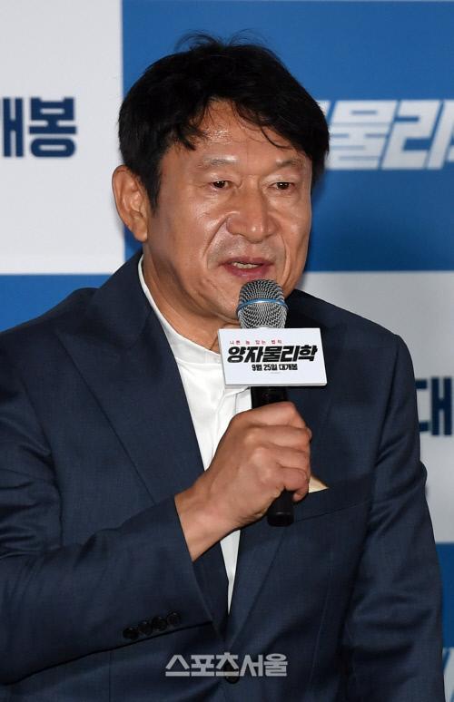 Kim Eung Soo.