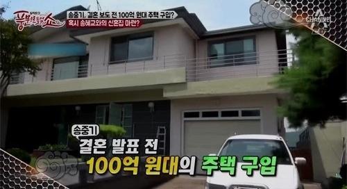 Song Joong Ki  Song Hye Kyo phủ nhận phá bỏ căn nhà tân hôn ở Itaewon ảnh 2