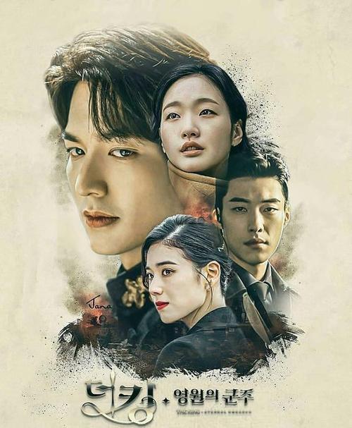 Bất chấp mọi tại tiếng, Quân vương bất diệt vẫn sẽ ghi dấu trong lòng khán giả qua diễn xuất tài tình của Lee Min Ho