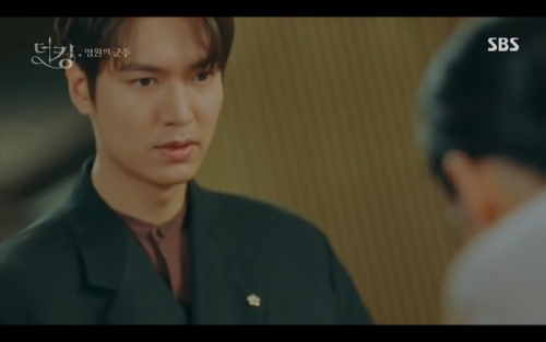 Đối mặt với Lee Gon cô không có câu trả lời thích đáng