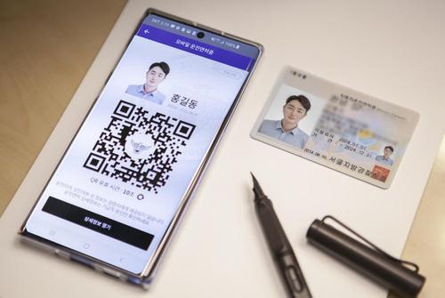 Hàn Quốc chính thức triển khai bằng lái xe kĩ thuật số, tài xế đãng trí khỏi lo quên ở nhà Ảnh 1