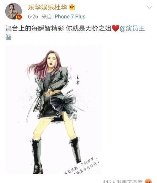 Fan Vương Nhất Bác khiến dư luận bất bình vì hành động phô trương, PR thần tượng dưới những bài viết không liên quan Ảnh 2