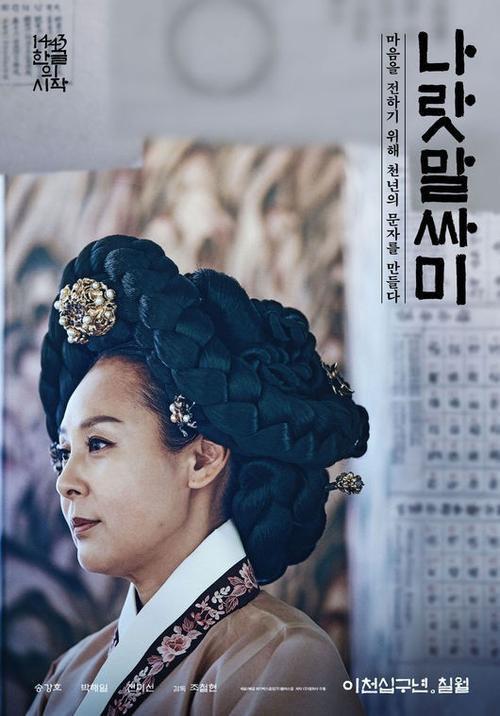 Tròn 1 năm ngày Jeon Mi Seon tự tử, sao Hàn thương tiếc: 'Trái tim đau nhói' Ảnh 7
