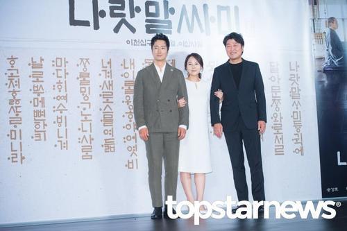 Tròn 1 năm ngày Jeon Mi Seon tự tử, sao Hàn thương tiếc: 'Trái tim đau nhói' Ảnh 5