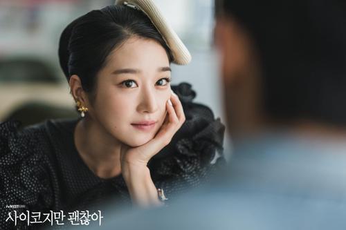 Knet phát cuồng với diễn xuất của 'phù thủy' Seo Ye Ji trong 'Điên thì có sao': Trở thành 'mợ chảnh' Jeon Ji Hyun thứ 2? Ảnh 20