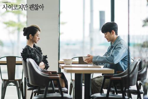 Knet phát cuồng với diễn xuất của 'phù thủy' Seo Ye Ji trong 'Điên thì có sao': Trở thành 'mợ chảnh' Jeon Ji Hyun thứ 2? Ảnh 21
