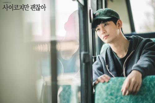 Knet phát cuồng với diễn xuất của 'phù thủy' Seo Ye Ji trong 'Điên thì có sao': Trở thành 'mợ chảnh' Jeon Ji Hyun thứ 2? Ảnh 31