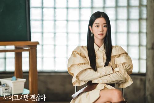 Knet phát cuồng với diễn xuất của 'phù thủy' Seo Ye Ji trong 'Điên thì có sao': Trở thành 'mợ chảnh' Jeon Ji Hyun thứ 2? Ảnh 17
