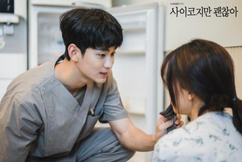 Knet phát cuồng với diễn xuất của 'phù thủy' Seo Ye Ji trong 'Điên thì có sao': Trở thành 'mợ chảnh' Jeon Ji Hyun thứ 2? Ảnh 4