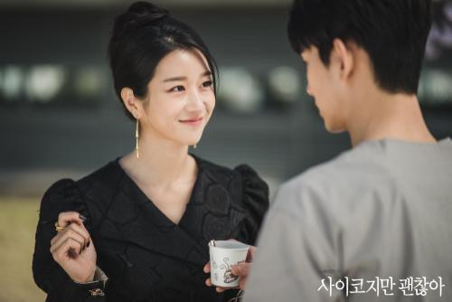 Knet phát cuồng với diễn xuất của 'phù thủy' Seo Ye Ji trong 'Điên thì có sao': Trở thành 'mợ chảnh' Jeon Ji Hyun thứ 2? Ảnh 14