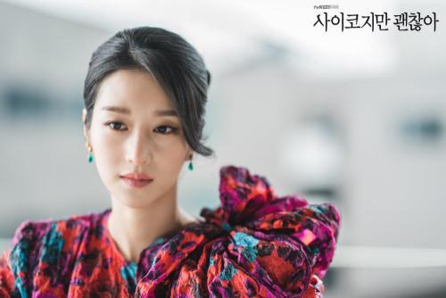 Knet phát cuồng với diễn xuất của 'phù thủy' Seo Ye Ji trong 'Điên thì có sao': Trở thành 'mợ chảnh' Jeon Ji Hyun thứ 2? Ảnh 9