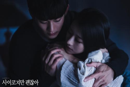 Knet phát cuồng với diễn xuất của 'phù thủy' Seo Ye Ji trong 'Điên thì có sao': Trở thành 'mợ chảnh' Jeon Ji Hyun thứ 2? Ảnh 19