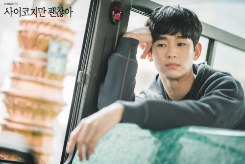 Knet phát cuồng với diễn xuất của 'phù thủy' Seo Ye Ji trong 'Điên thì có sao': Trở thành 'mợ chảnh' Jeon Ji Hyun thứ 2? Ảnh 30
