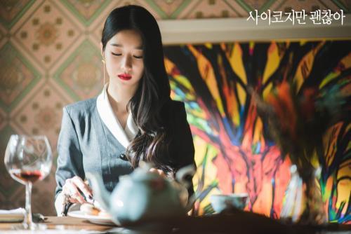 Knet phát cuồng với diễn xuất của 'phù thủy' Seo Ye Ji trong 'Điên thì có sao': Trở thành 'mợ chảnh' Jeon Ji Hyun thứ 2? Ảnh 13