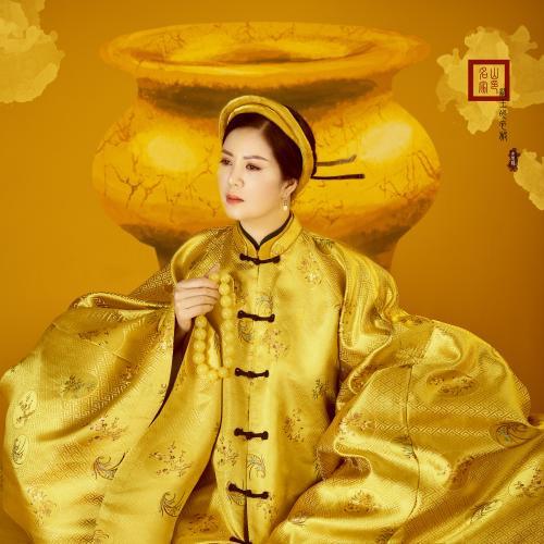 Đinh Hiền Anh hóa thân thành quý cô đương đại với áo dài Ảnh 5