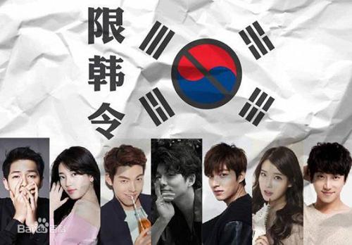 Lệnh cấm Hàn được gỡ bỏ, nhiều tác phẩm hợp tác Trung - Hàn có cơ hội lên sóng Ảnh 2