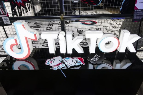 Nóng: Mỹ gợi ý TikTok có thể sẽ bị cấm ngay trong vài tuần tới