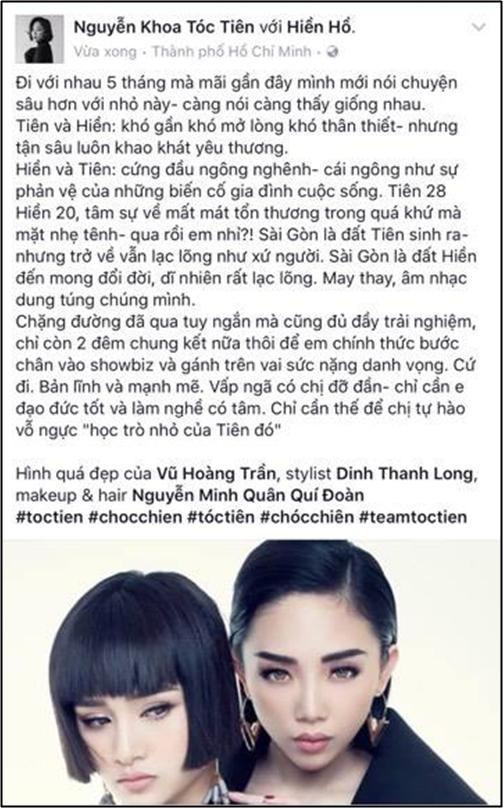 Những chia sẻ của Tóc Tiên dành cho học trò của mình.