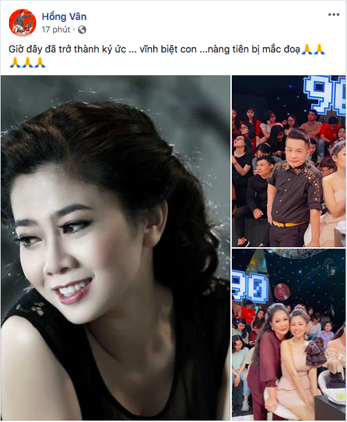 """NSND Hồng Vân gọi Mai Phương là """"nàng tiên bị mắc đọa"""" khi cuộc đời cô chịu quá nhiều đau thương."""