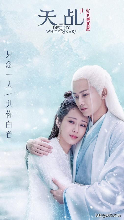 Những mỹ nhân họ Bạch xinh đẹp rung động lòng người trong phim truyền hình Trung Quốc ảnh 29