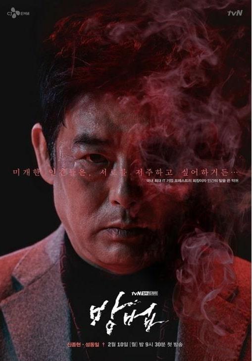 Phim Người thầy y đức 2 của Lee Sung Kyung và Ahn Hyo Seop đạt kỷ lục rating mới gần 24%  Phim bách hợp của Seohyun rating thấp thê thảm ảnh 5