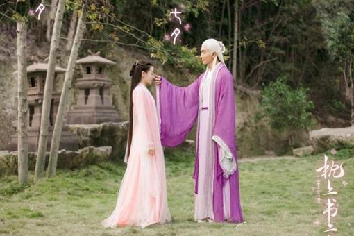 Tam sinh tam thế: Chẩm thượng thư của Địch Lệ Nhiệt Ba sẽ chiếu vào tháng 12? ảnh 3