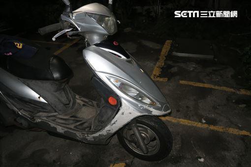Chiếc xe máy gây tai nạn cho bà Đỗ.