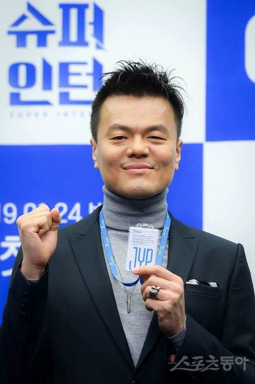 Con gái thứ hai của Park Jin Young ra đời! ảnh 1