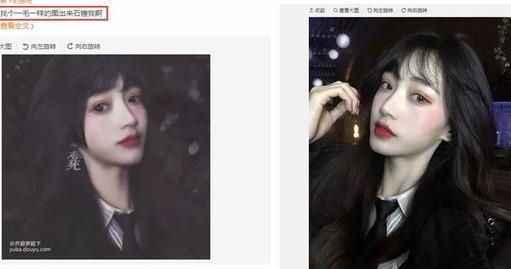 Nhan sắc nữ streamer được yêu thích trên MXH Trung Quốc.