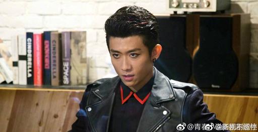 Hình ảnh Shin Se Gi phiên bản trung quốc với kiểu mắt thần thánh