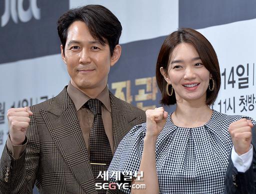Shin Min Ah đọ sắc Lee Elijah, cùng loạt sao hạng A dự họp báo phim Advisor ảnh 17