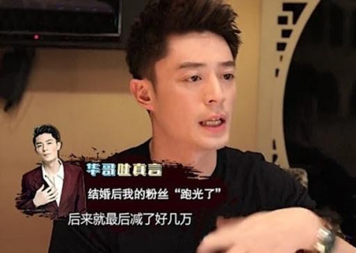 Từ khi kết hôn với Lâm Tâm Như, Hoắc Kiến Hoa càng ngày càng flop, rơi vào trạng thái thất nghiệp ảnh 12