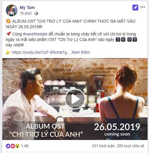 Dòng trạng thái mới nhất hé lộ về Album OST Chị trợ lý của anh được Mỹ Tâm đăng tải trên trang cá nhân.