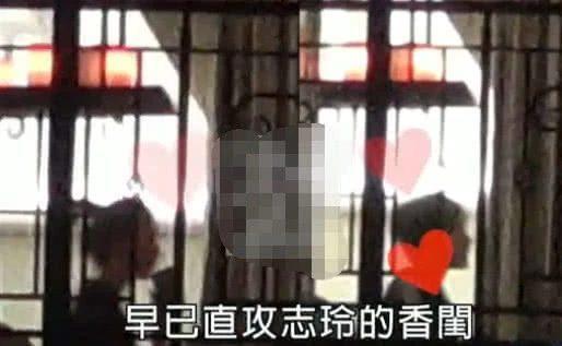 Truyền thông tiết lộ Ngô Thừa Húc có những bức thư xin lỗi vẫn chưa kịp gởi đi tới Lâm Chí Linh ảnh 8