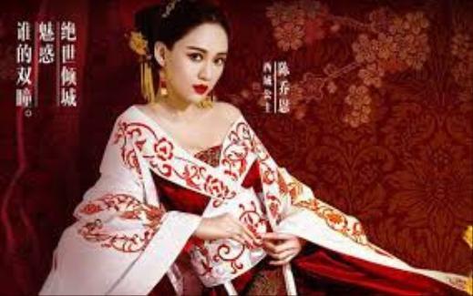 Năm phim truyền hình cổ trang Hoa ngữ đang phát sóng, tác phẩm nào đáng xem hơn cả? ảnh 26