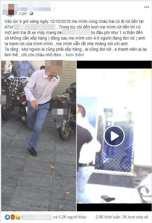 Hình ảnh và thông tin Người đàn ông bị tố đánh phụ nữ khi được nhắc xếp hàng ở cây ATM ở Hà Nội.
