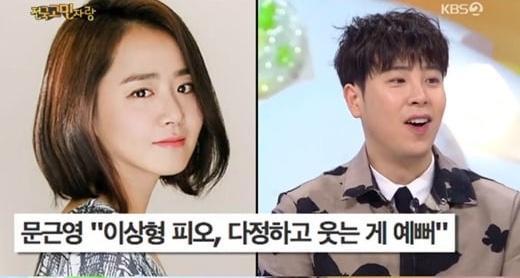 P.O (Block B) phản hồi lại tin Moon Geun Young chọn mình làm mẫu bạn trai lý tưởng ảnh 5