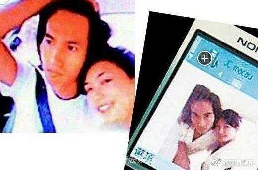 Truyền thông tiết lộ Ngô Thừa Húc có những bức thư xin lỗi vẫn chưa kịp gởi đi tới Lâm Chí Linh ảnh 5